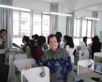 Teaching English in Korea and China 2003-2012